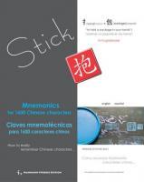 STICK – Chinese Mnemonics / Claves mnemotécnicas chinas