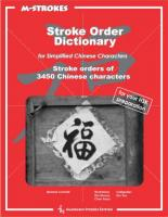 EB Stroke Order Dictionary for 3450 Chinese Characters